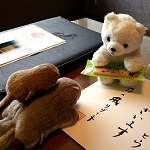 北海道温泉宿、スローな時間。