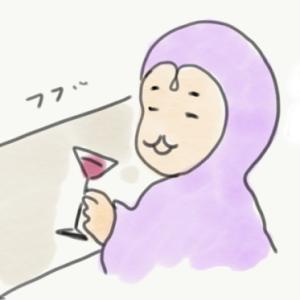 人ヲ楽シム