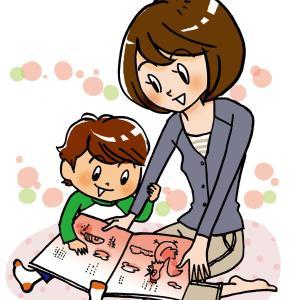ワーママの英語育児☆効果的な幼児用英語教材はどれか?