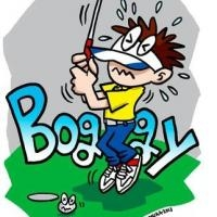 ボギーマンのblog
