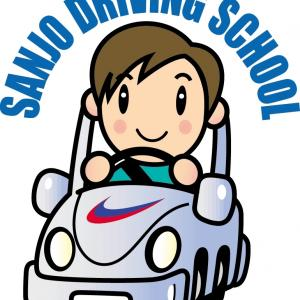 車学は車楽 (シャガクはシャガク)自動車学校のほっこり日記