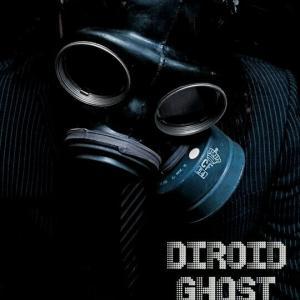 GHOSTのブログ