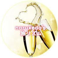 narukedaさんのプロフィール