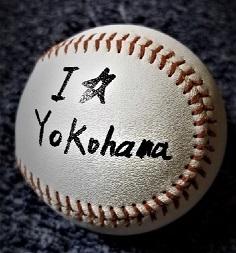 横浜DeNAベイスターズ ファンブログ