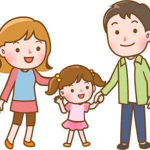 親子療法協会北海道支部 ~不登校引きこもり経験を活かした父親になりたい~