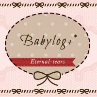 Babylog