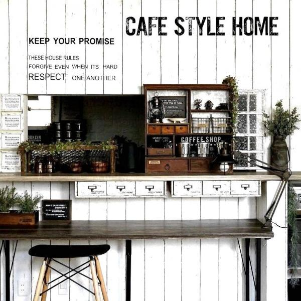 CAFE STYLE HOME 心地いい我が家に