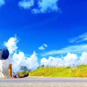 那須人 なすびと移住ブログ