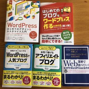 wordpress体験記