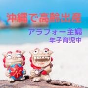 たまママのゆる~りブログ