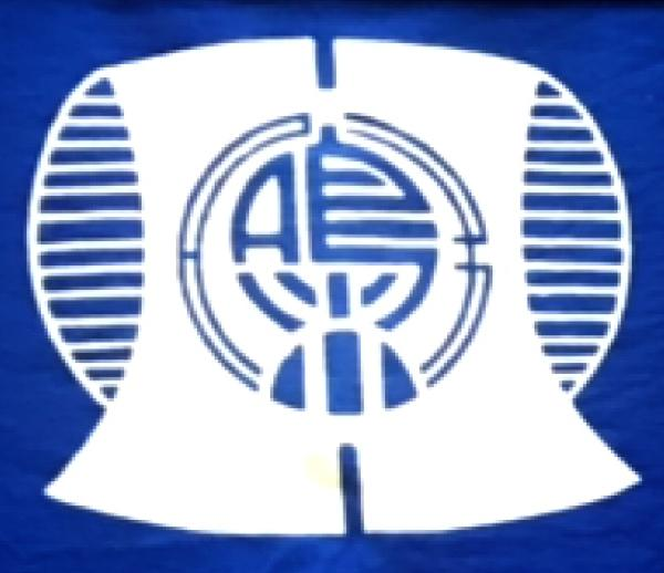 和歌山市  鳴滝剣道クラブさんのプロフィール