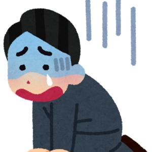 【婚活実体験ブログ】35歳オジサンの婚活ドタバタ奮闘記