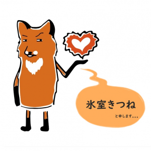 HimuRoom/ヒムルーム