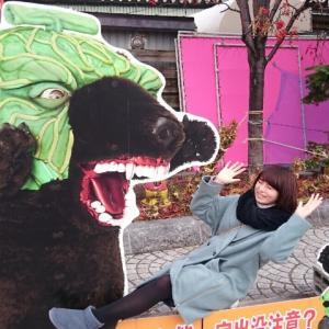 恋する北海道