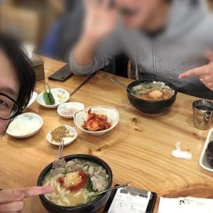 テジクッパ部゜-釜山名物を食べ尽くす-
