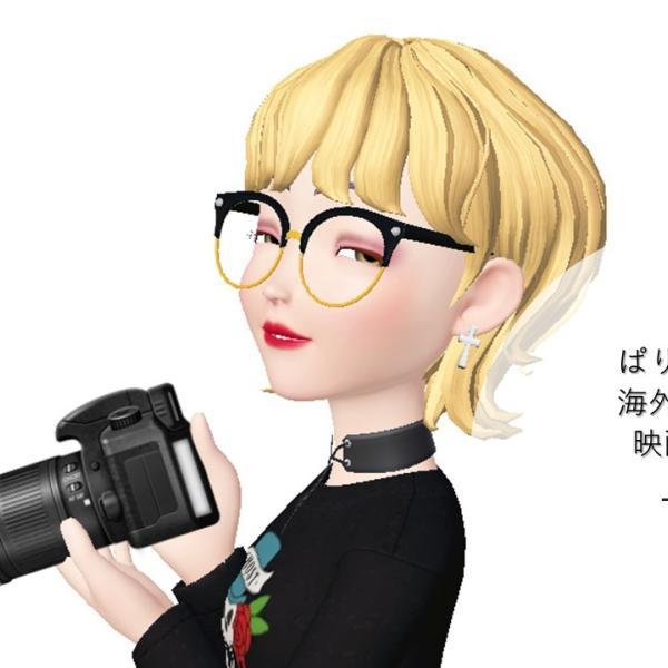ぱりすずめの海外ドラマと映画ブログさんのプロフィール