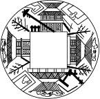 古代史を探索するメンバーブログ