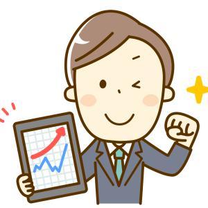 個人投資家シロヤマ 初心者の「気になること」
