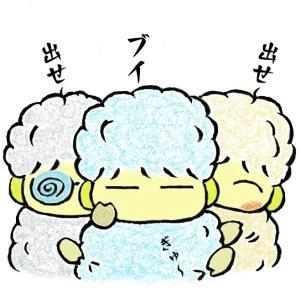 ようこそ羊庵へ