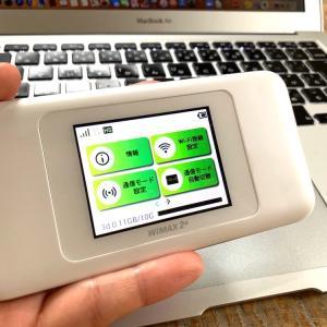 一人暮らしのWi-Fi選び 〜アパート暮らしがインターネットを安く使う方法とコツ〜