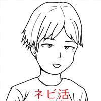 根菱さんのプロフィール