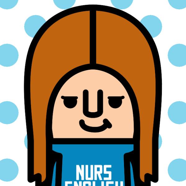 NursEnglishさんのプロフィール