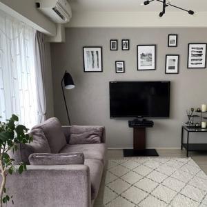 狭くても快適に住むためのマンションライフblog