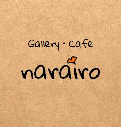 narairoさんのプロフィール