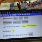 x68000さんのプロフィール