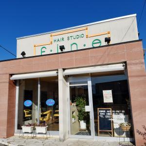 山梨県笛吹市医療用ウィッグヘアエピテーゼを制作している美容師 保坂のブログ