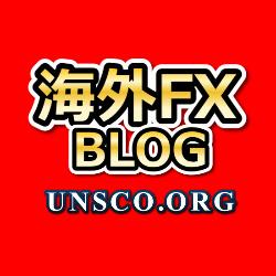 海外FX比較 おすすめ人気海外FX業者比較ランキング