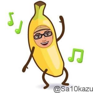 Kazu Life