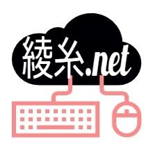 綾糸.net-WordPress・Web構築備忘録と本探し