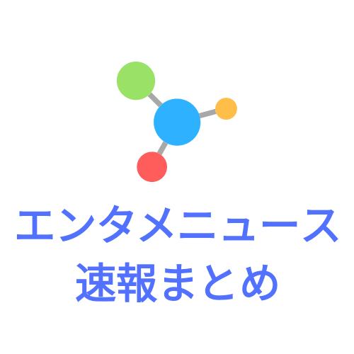 makotoさんのプロフィール
