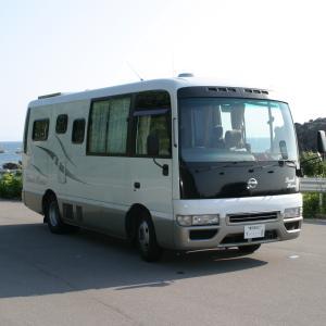 日本全国お出かけ日記 車中泊の旅と撮影の旅