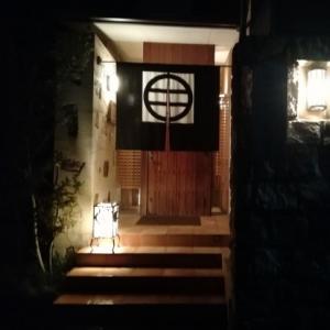 三日月(岡山隠れ家レストラン)公式ブログ