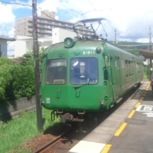 kuroudo-railway