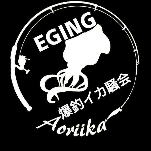 アラフォー親父日記 長崎エギングとバイクのブログ( ー`дー´)キリッ
