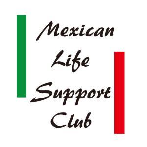 メキシコ駐在生活サポートクラブ