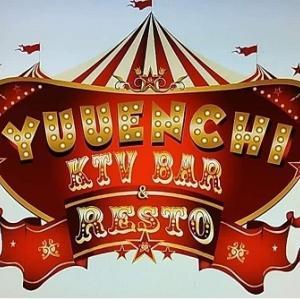 遊園地【Yuuenchi】KTVブログ
