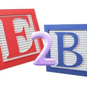 幼児教育関連ブログ -E2B-
