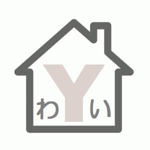 ゎぃ★House ~ 3LDK平屋を建てる記録 ~