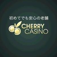 チェリーカジノ ブログ