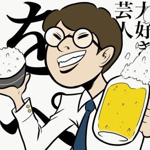 うまいものブログ【名古屋・東海3県】