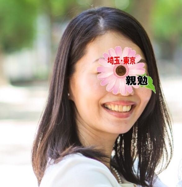 【東京・埼玉】幸せ親子の学びは1日5分!親勉インストラクター すずのきゆみ