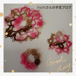 mochiさんの手芸ブログ