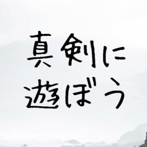 Yusana Blog
