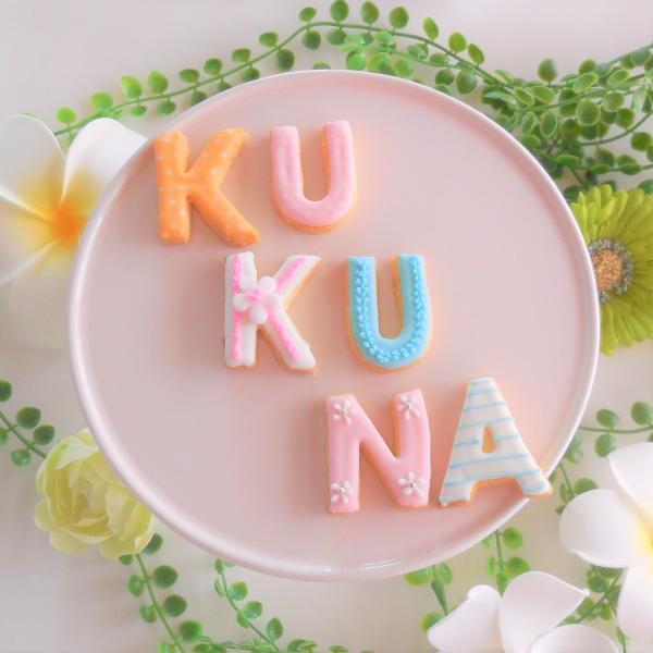 千葉県我孫子市手ごねベーグルatelie kukuna(アトリエククナ)のブログ