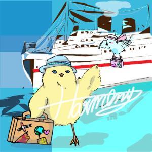 船の上から Bon voyage!