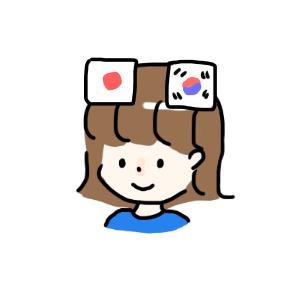 あやめの韓国留学ブログ
